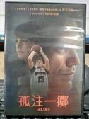 挖寶二手片-P01-124-正版DVD-電影【孤注一擲】麥可夏儂 卡拉裘吉諾(直購價)