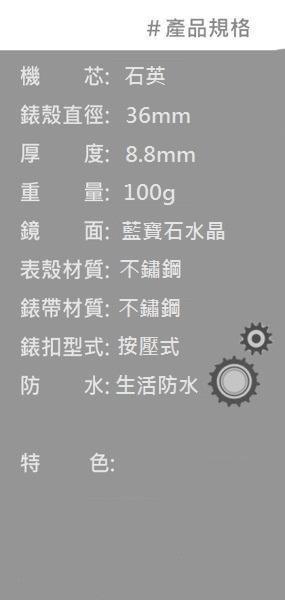 Relax Time 熱銷玫瑰金 女錶 閃耀系列 (RT-68-5) 香檳金/36mm