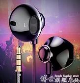 藍芽耳機倍思H06耳機入耳式手機通用重低音炮安卓蘋果6全民唱錄K歌 嬡孕哺 新品