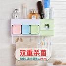 牙膏機 牙刷消毒器殺菌牙刷架壁掛式自動烘干機牙膏架全自動擠牙膏器套裝·樂享生活館