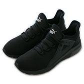 Puma Electron Street -男款慢跑鞋- NO.36730901