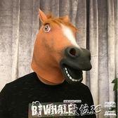 面具定動物馬頭面具頭套哈士奇狗猩猩面具酒吧cos搞笑驢頭抖音表演 爾碩數位