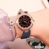 手錶女士學生韓版簡約時尚潮流防水休閒大氣石英女錶抖音網紅同款MBS『潮流世家』
