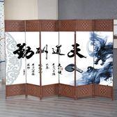 酒店簡約摺疊行動屏風布藝現代中式玄關茶館臥室客廳辦公隔斷ATF