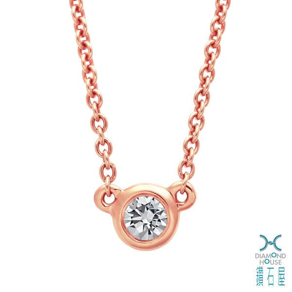 ﹝鑽石屋﹞10分鑽石套鍊 簡約玫瑰金鑽石項鍊  DB033134