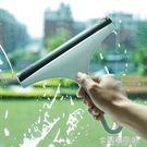 玻璃刮擦窗器刮玻璃的刮子擦玻璃神器刮水家用刮刀窗戶清潔工具刷米蘭潮鞋館YYJ