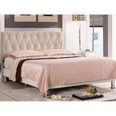 皮床 布床架 MK-660-3 法莉嘉6尺雙人床(米黃布) (不含床墊及床上用品)【大眾家居舘】