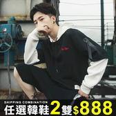 任選2件888假兩件運動風假兩件LOGO連帽長袖T恤【08B-B1004】