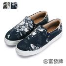 【富發牌】復刻水墨印花便鞋-白/藍  1BD43