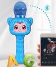 K17兒童話筒寶寶卡拉OK唱歌機音響一體麥克風K歌神器全民手機麥克風無線