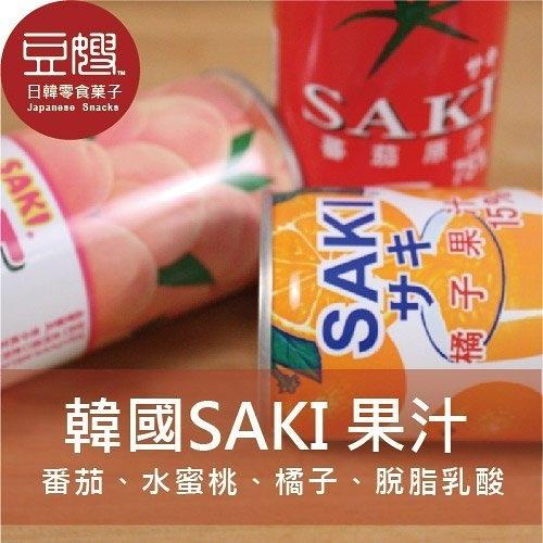 【豆嫂】韓國果汁 SAKI果汁(番茄、水蜜桃、橘子、脫脂乳酸、哈密瓜乳酸)