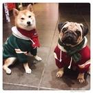 寵物服 狗狗衣服裝迪法斗衣服寵物雪納瑞巴哥柴犬小型犬衣服衛 快速出貨