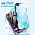 IPHONE X/8/7/6系列 高清彩印軟邊防爆鋼化玻璃手機殼(十二款)【CAS258】