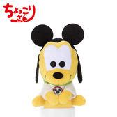 【日本正版】米奇俱樂部 布魯托 排排坐玩偶 Chokkorisan 玩偶 拍照玩偶 公仔 迪士尼 Disney - 213182