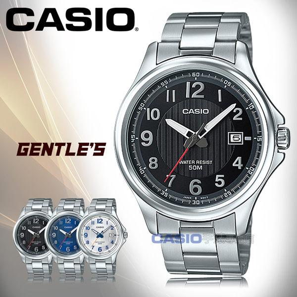 CASIO 卡西歐 手錶專賣店 MTP-E126D-1A 男錶 不鏽鋼指針錶帶  防水 全新品 保固一年