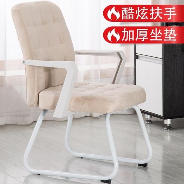 椅子-電腦椅子家用現代簡約弓形升降轉椅學生凳子游戲靠背辦公椅子舒適 莎瓦迪卡
