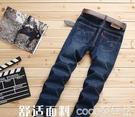 熱賣牛仔褲 男青年工作上班電焊干活勞保便宜耐磨土寬鬆直筒男士長褲子【618 狂歡】