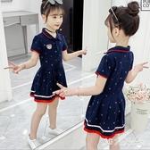 女童連身裙夏裝2020新款洋氣網紅童裝時尚韓版學院風短袖洋裝 EY11788 【MG大尺碼】