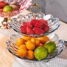 點心盤 創意多層水果盤客廳茶幾歐式糖果盆家用桌面零食收納籃干果點心盤【免運】