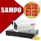 SAMPO 聲寶 4路1鏡優惠組合 DR-TWEX3-4 VK-TW2C98H 2百萬畫素紅外線攝影機 監視器
