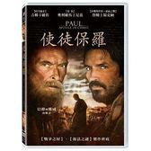 使徒保羅 DVD Paul Apostle Of Christ (購潮8)