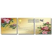 24mama掛畫-三聯式  雍容華貴 墨畫 牡丹 花卉無框畫-30x30cm