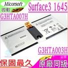 微軟 G3HTA007H G3HTA003H G3HTA004H 電池(同級料件)-Microsoft Surface 3 1645 電池,Surface 3 1657 電池