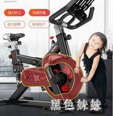 動感單車跑步鍛煉健身車家用腳踏室內運動自行車減肥健身器材 js10033『黑色妹妹』