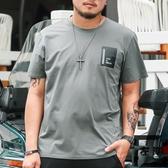 大碼短袖T恤男加肥加大寬鬆圓領體恤衫【左岸男裝】