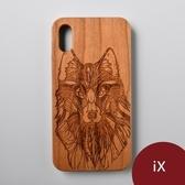 Woodu 木製手機殼 冰原狼 iPhone X適用