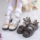 娃娃鞋 鞋原創正版jk洛麗塔鞋子蘿莉小皮鞋女日繫軟妹娃娃鞋【快速出貨】