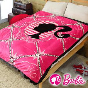【Barbie】芭比經典系列‧北極熊蜜絨毯《桃粉》