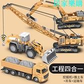 玩具模型車 大號挖掘機玩具工程車套裝合金仿真大吊車吊機兒童男孩挖土機模型【八折搶購】