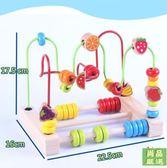 繞珠玩具兒童串珠繞珠早教嬰兒玩具6-12個月寶寶益智力玩具0-1-2歲3周歲 萬聖節