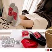 《ZB0803》高含棉舒適透氣新春開運踩小人男/女低筒襪 OrangeBear
