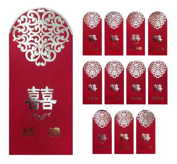 娃娃屋樂園~婚慶專用紅包袋 每個10元/婚禮小物/結婚紅包