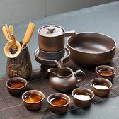 自動功夫茶具套裝家用 陶瓷懶人石磨泡茶茶壺茶杯整套簡約