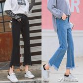 超百搭顯瘦高腰牛仔微喇叭褲女新款韓版黑白色寬鬆無彈闊腿九分褲 樂芙美鞋
