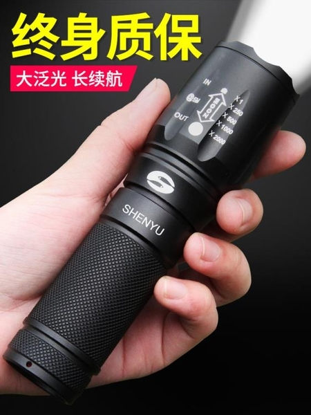 手電筒強光充電戶外超亮遠射小型迷你便攜led氙氣家用燈超長續航