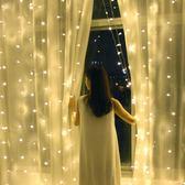 春節裝飾用品新年彩燈閃燈串燈星星燈節日滿天星瀑布燈窗簾燈掛飾 igo