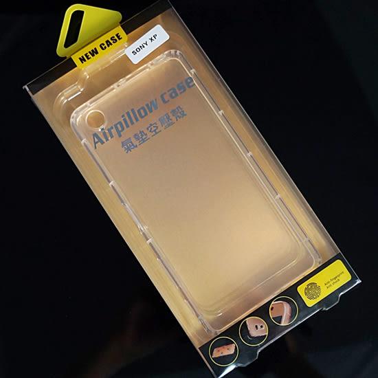 【氣墊空壓殼】SONY Xperia X Performance/F8132 防摔氣囊輕薄保護殼/防護殼手機背蓋/軟殼/抗摔透明殼