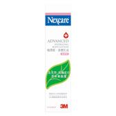 3M Nexcare 極潤感 潤膚乳液(滋潤型) 200ML【杏一】