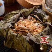 【大甲王記】 荷葉櫻花紫玉粽 (3粒/盒) 4盒