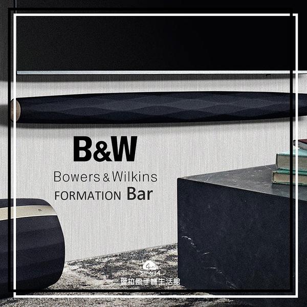 【台中愛拉風│Bowers&Wilkins專賣店】英國Formation Bar 無線Soundbar TWS劇院喇叭