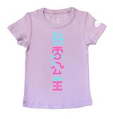 GOOMI【 白雪公主】短袖T恤 女童適穿1~6歲