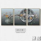 裝飾畫 客廳新中式沙發背景牆挂畫餐廳飯廳中國風荷花床頭牆面壁畫JY【快速出貨】