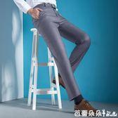 男士西裝褲  男士西褲秋季修身直筒商務休閒寬鬆中青年職業黑色西服正裝長褲子【芭蕾朵朵】