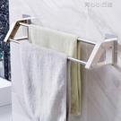 黏貼雙桿毛巾架浴室免打孔浴巾架衛生間毛巾桿架子毛巾掛架YYJ 新年特惠