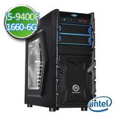 技嘉B360平台【碎臥闇騎】i5六核 GTX1660-6G獨顯 2TB效能電腦