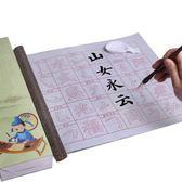 文房四寶顏真卿楷書練入門成人兒童書法毛筆字帖水寫布套裝初學者月光節88折